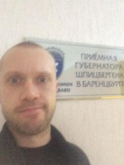 Уваров Илья Михайлович