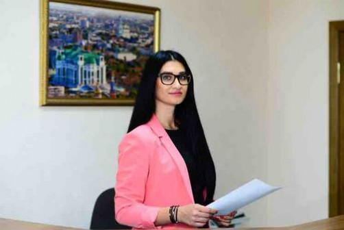 Цифирова Екатерина Юрьевна